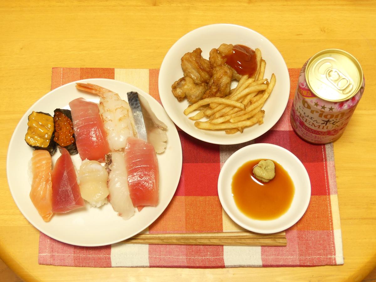 寿司/唐揚げポテト
